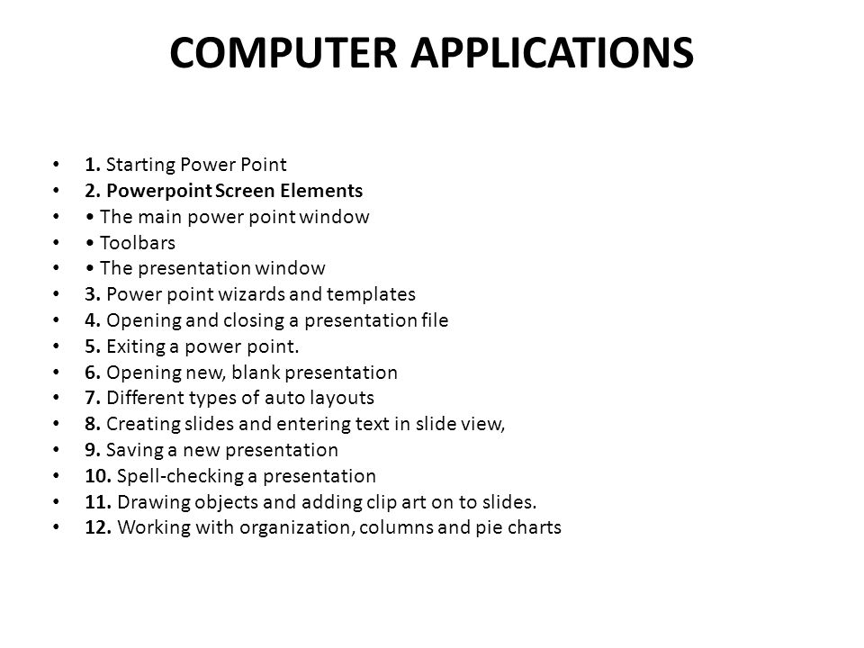 COMPUTER APPLICATIONS