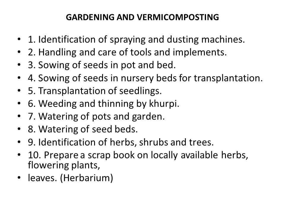 GARDENING AND VERMICOMPOSTING