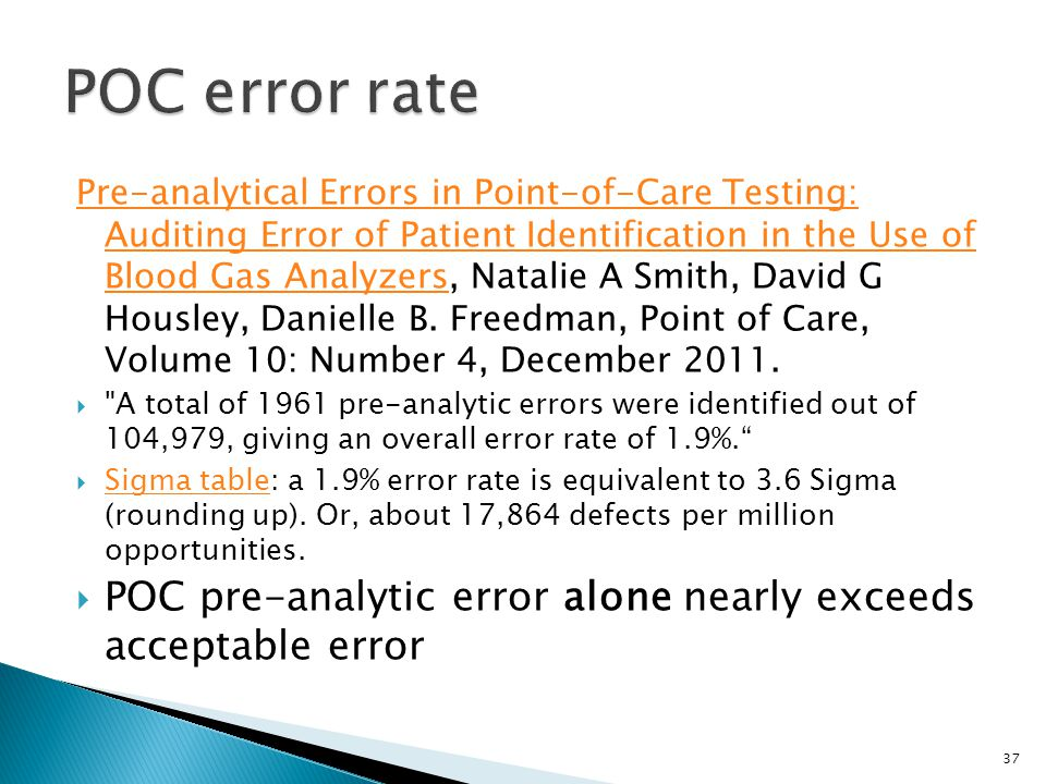 POC error rate