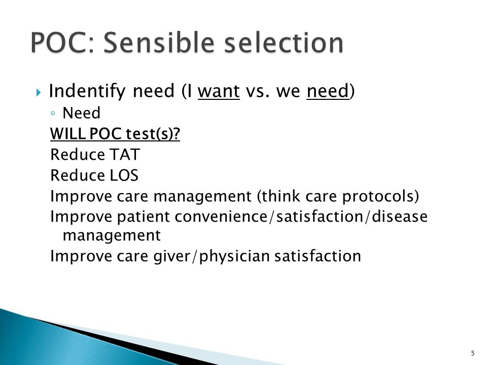 POC: Sensible selection