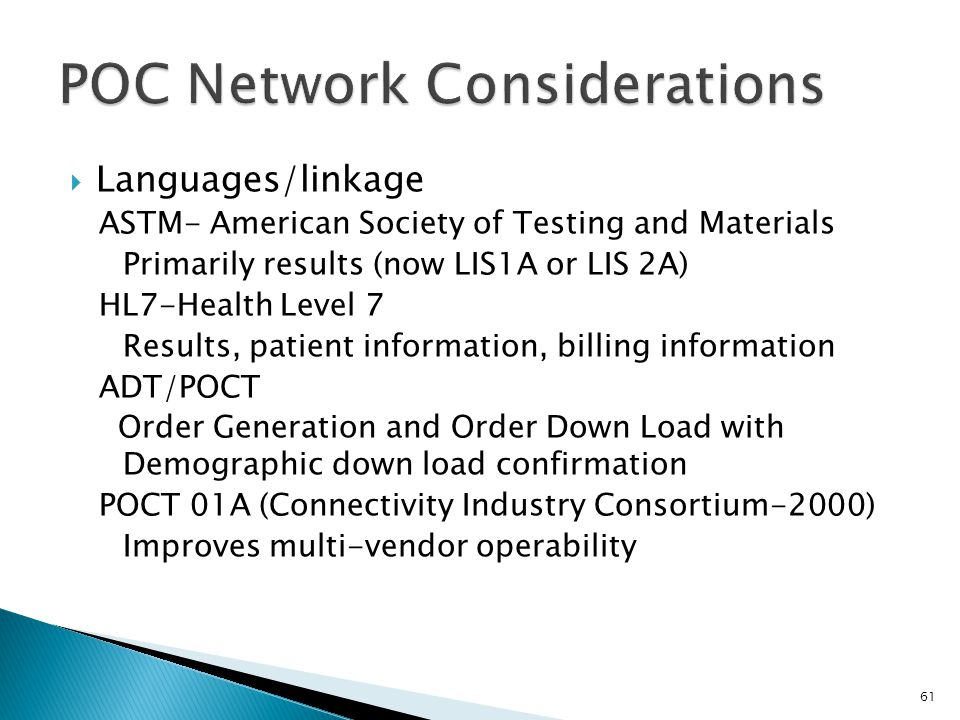 POC Network Considerations