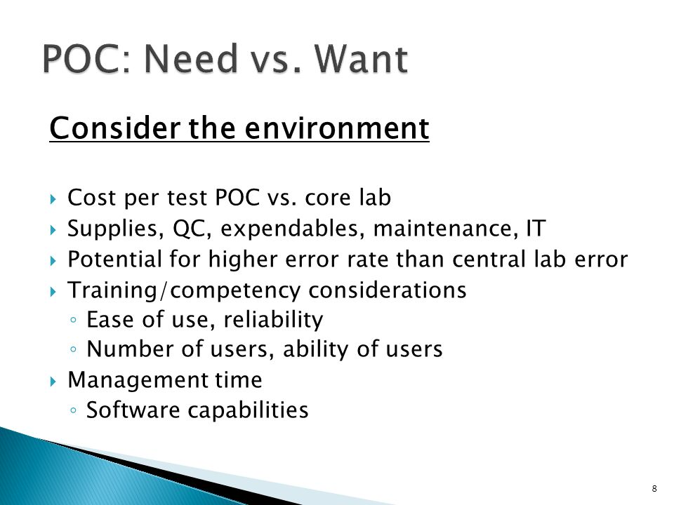POC: Need vs. Want Consider the environment