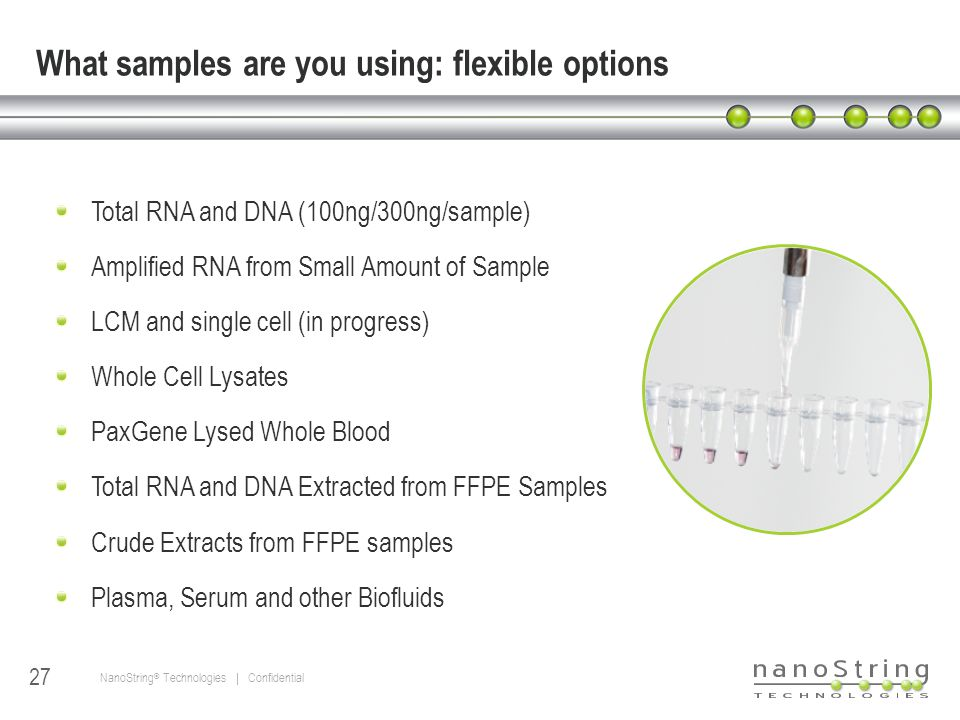 What samples are you using: flexible options