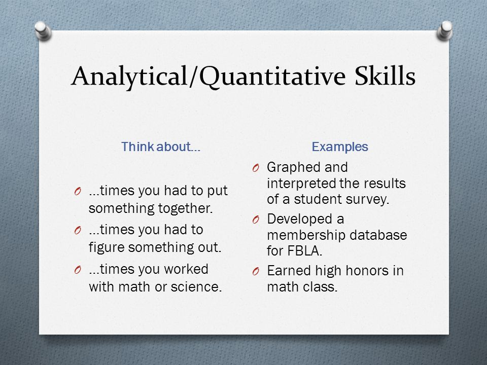 Analytical/Quantitative Skills