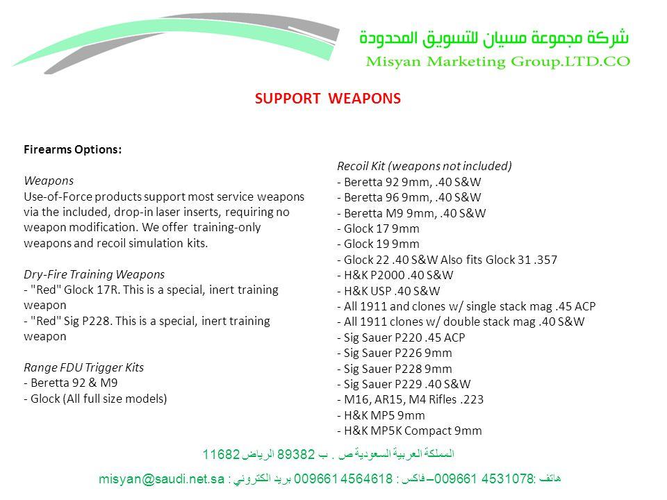 المملكة العربية السعودية ص . ب 89382 الرياض 11682