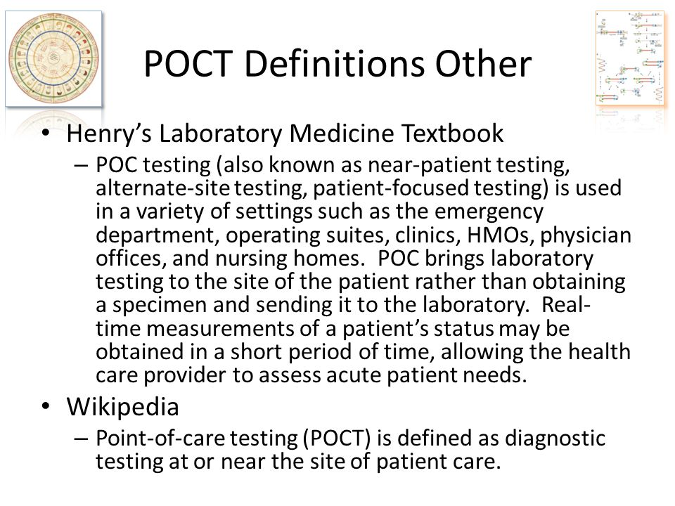 POCT Definitions Other