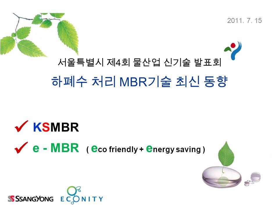 ( eco friendly + energy saving )
