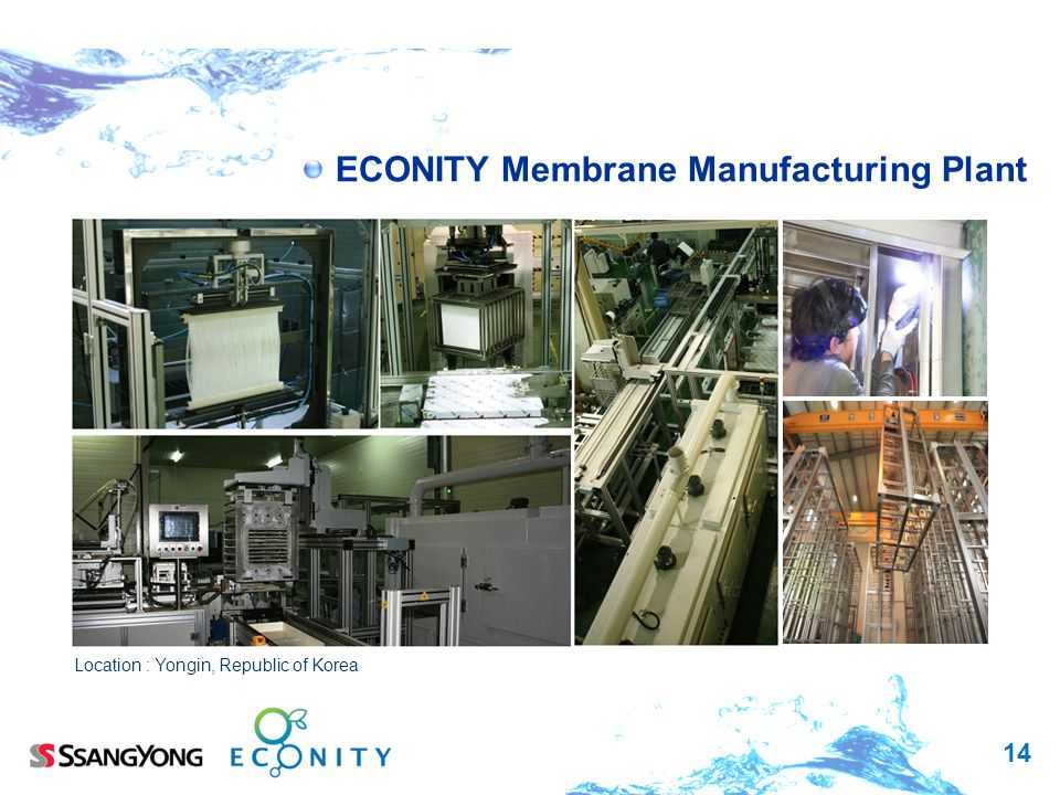 ECONITY Membrane Manufacturing Plant