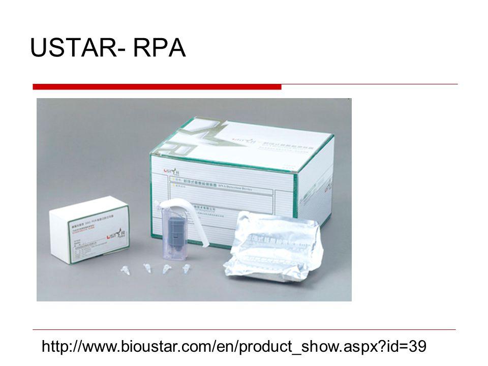 USTAR- RPA $300 http://www.bioustar.com/en/product_show.aspx id=39