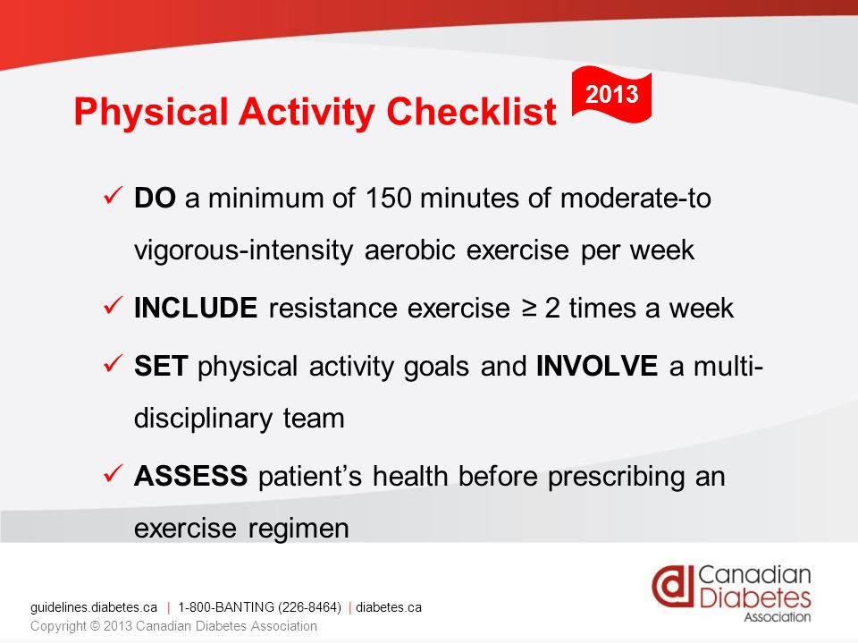 Physical Activity Checklist