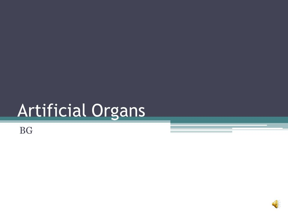 Artificial Organs BG