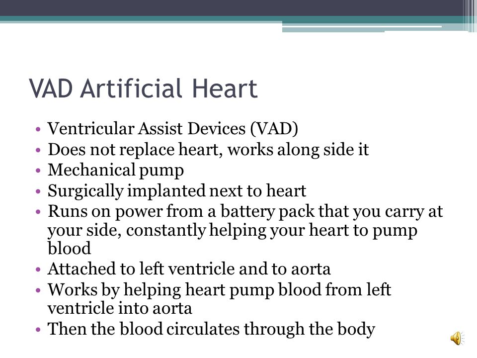 VAD Artificial Heart Ventricular Assist Devices (VAD)