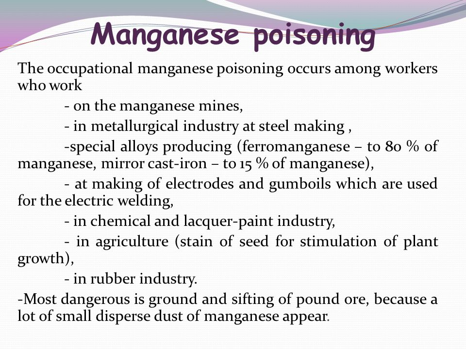 Manganese poisoning The occupational manganese poisoning occurs among workers who work. - on the manganese mines,