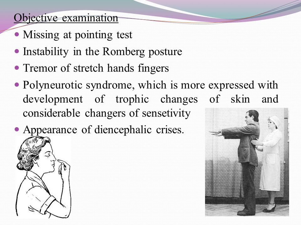Objective examination