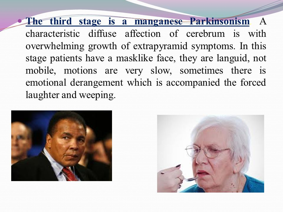 The third stage is a manganese Parkinsonism