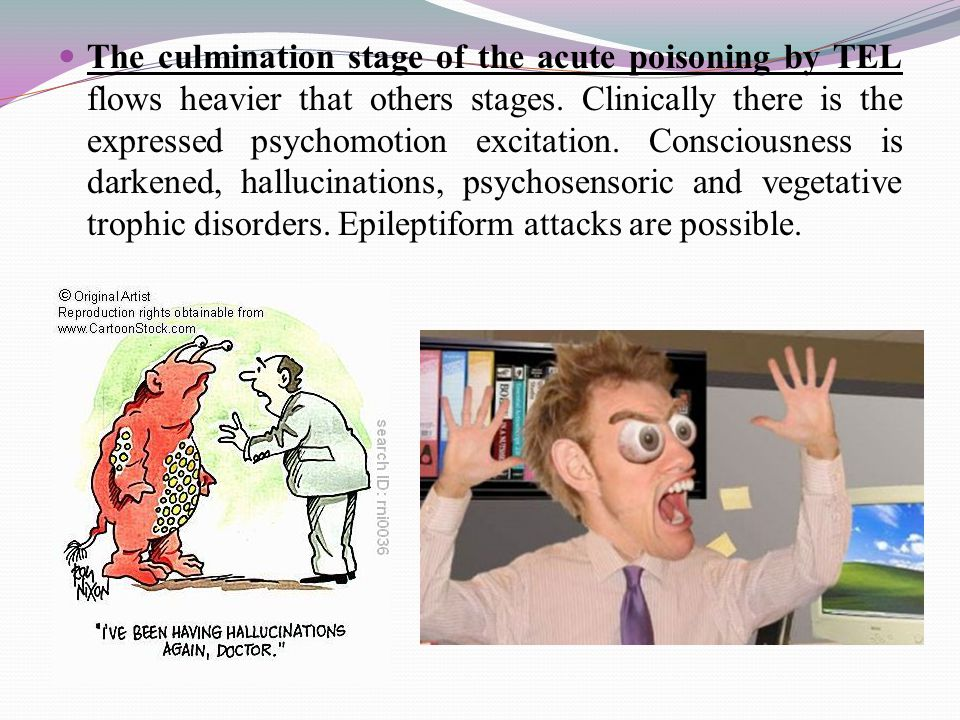 The culmination stage of the acute poisoning by ТЕL flows heavier that others stages.