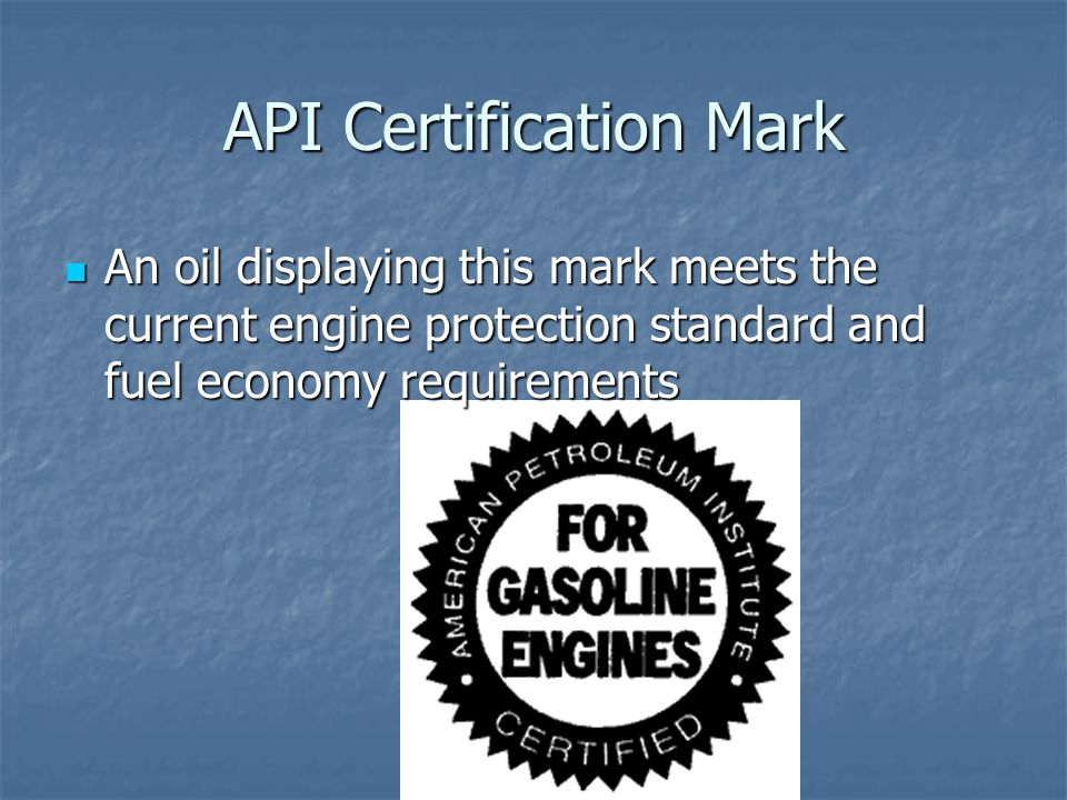 API Certification Mark