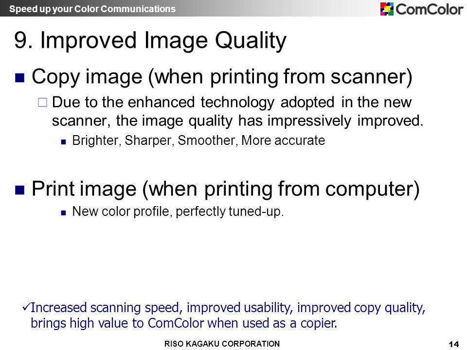 9. Improved Image Quality