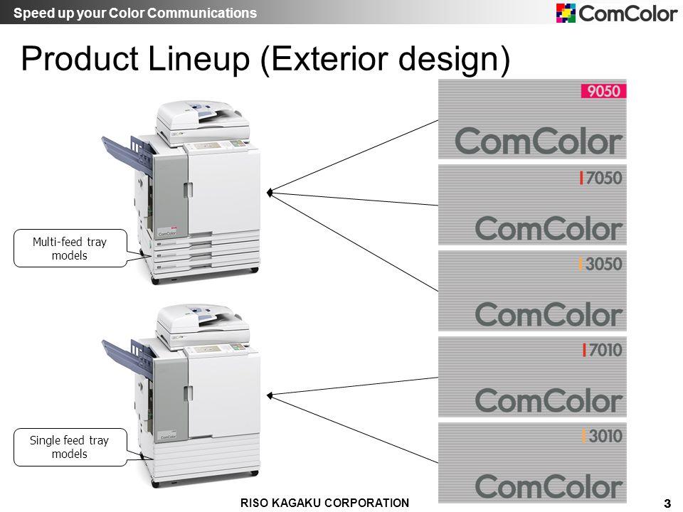 Product Lineup (Exterior design)