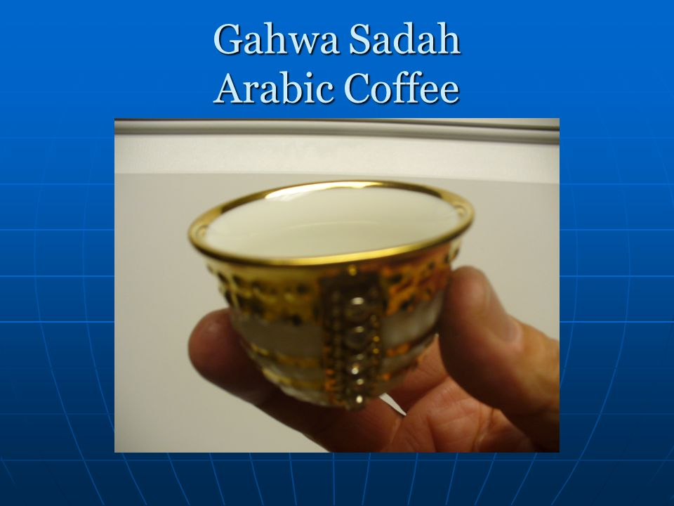 Gahwa Sadah Arabic Coffee
