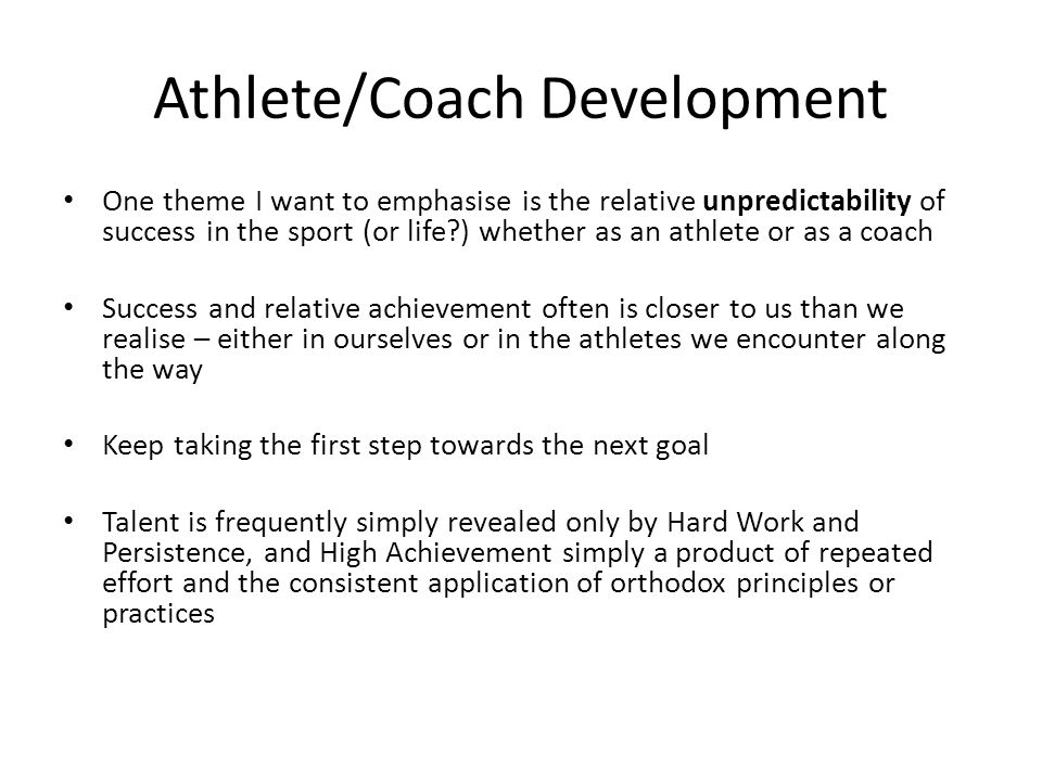 Athlete/Coach Development