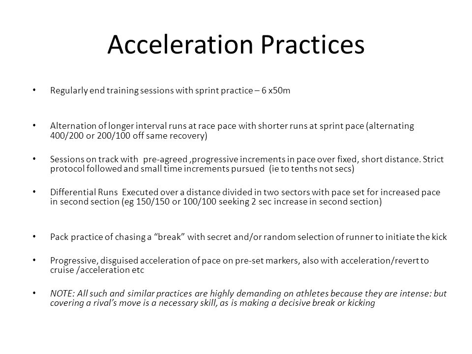 Acceleration Practices