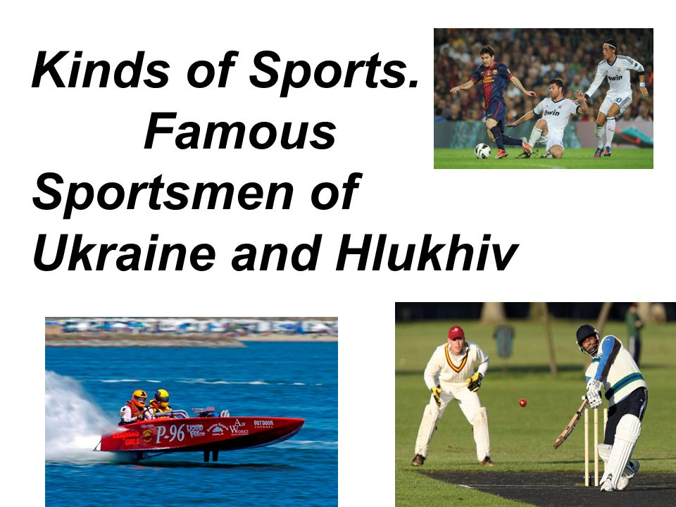 Kinds of Sports. Famous Sportsmen of Ukraine and Hlukhiv