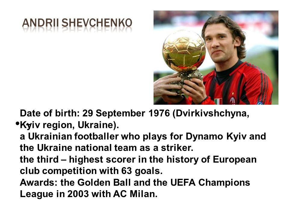 Date of birth: 29 September 1976 (Dvirkivshchyna, Kyiv region, Ukraine).