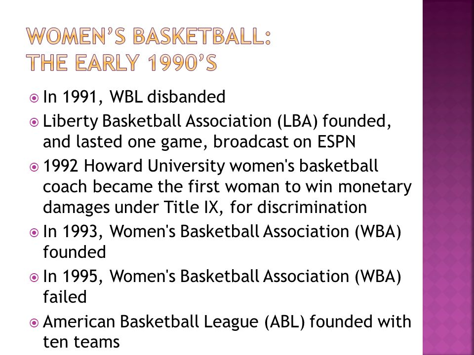 Women's basketball: The early 1990's