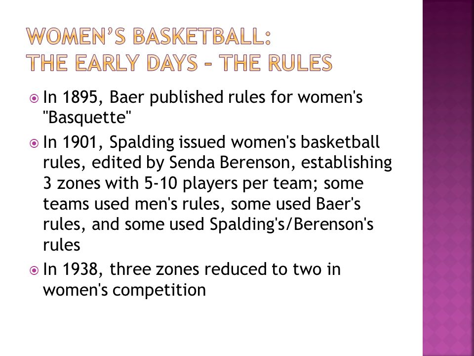 Women's basketball: The early days – The rules