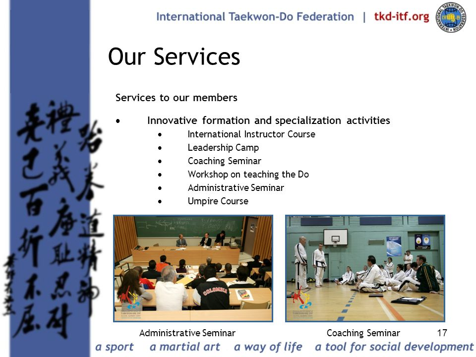 Administrative Seminar