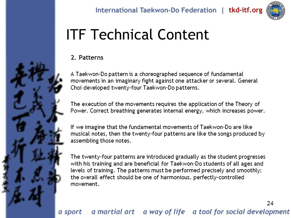 ITF Technical Content 2. Patterns