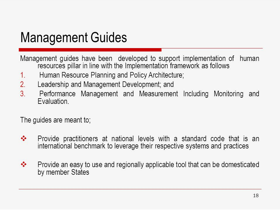 Management Guides