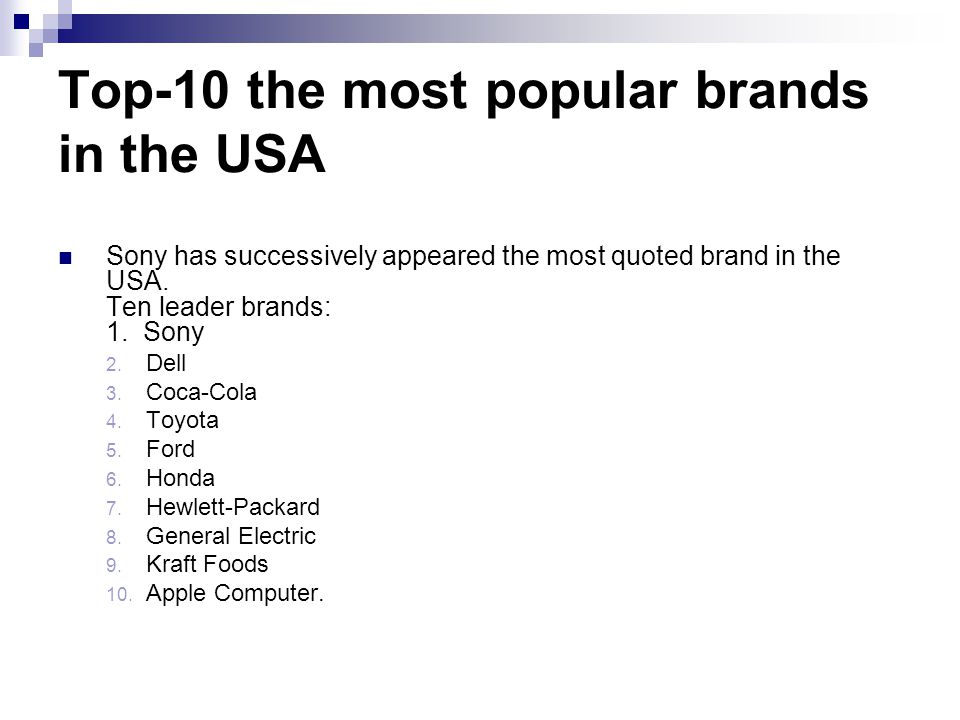 Top-10 the most popular brands in the USA