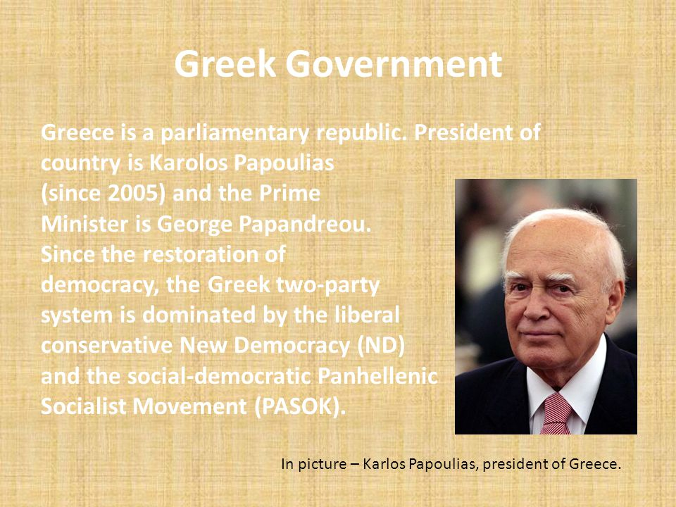 An analysis of the greek system of democracy