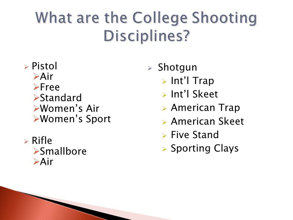 What are the College Shooting Disciplines