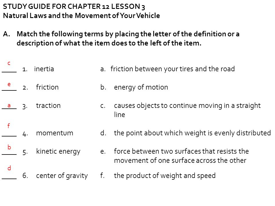 STUDY GUIDE FOR CHAPTER 12 LESSON 3