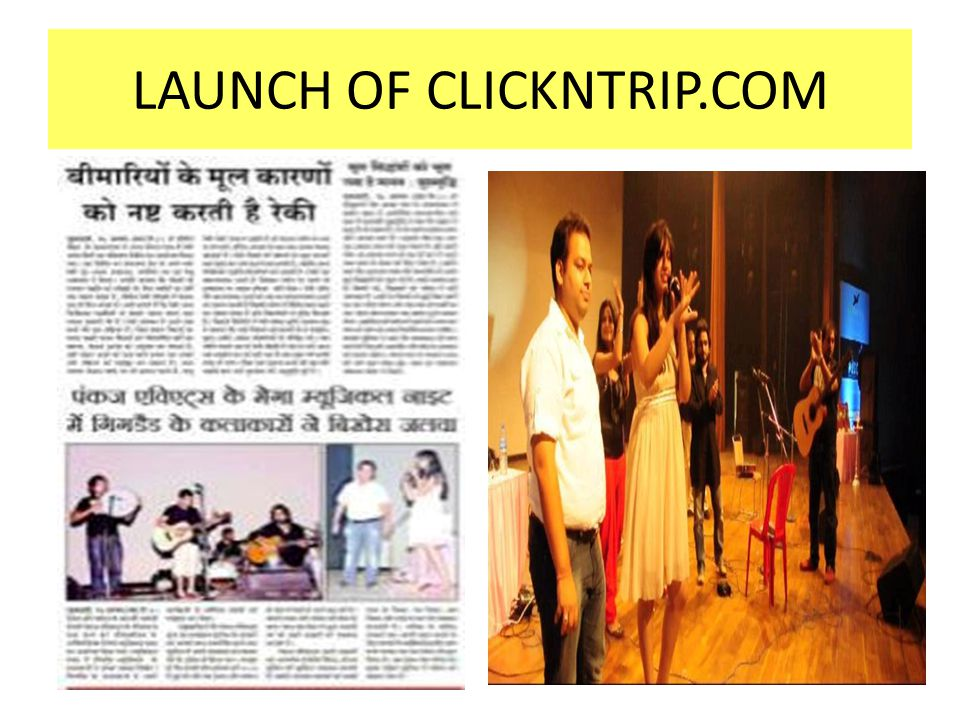 LAUNCH OF CLICKNTRIP.COM