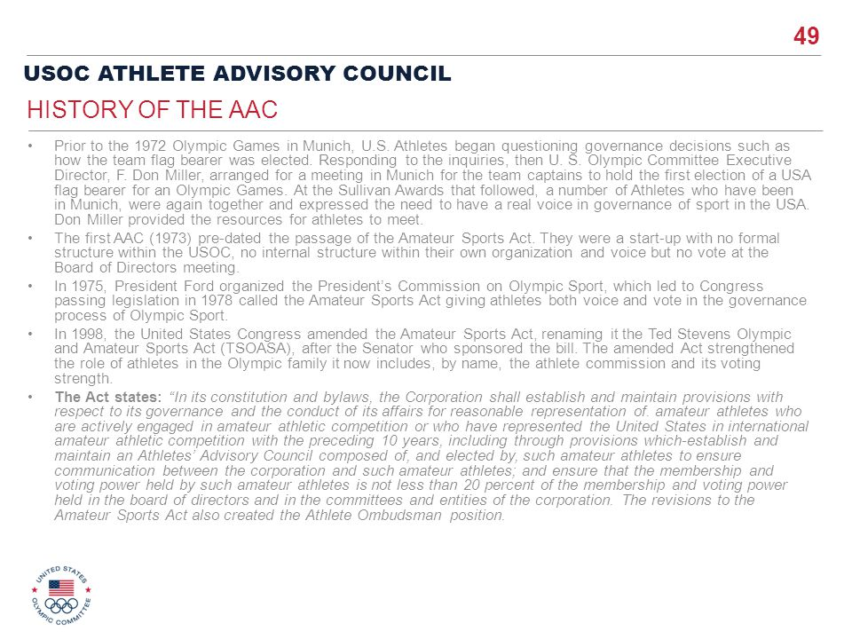 History of the AAC