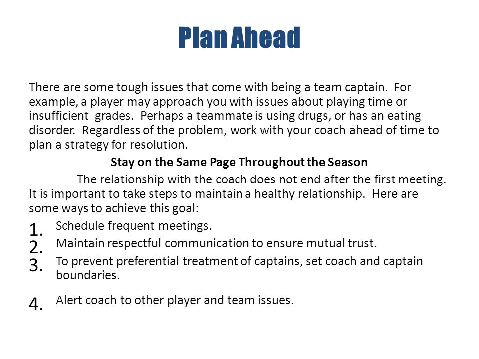 Stay on the Same Page Throughout the Season