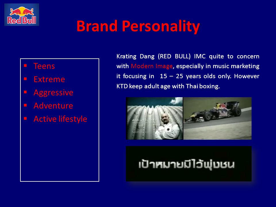 Brand Personality Teens Extreme Aggressive Adventure Active lifestyle