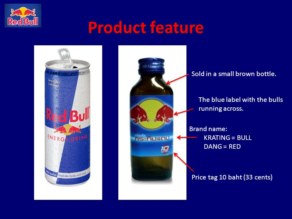 Product feature Sold in a small brown bottle.
