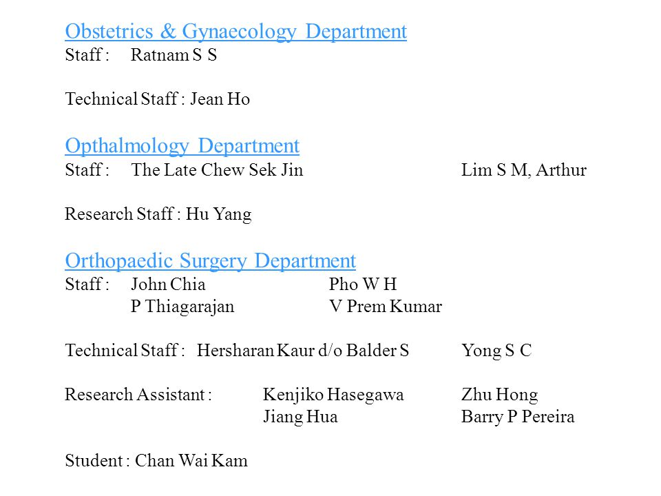 Obstetrics & Gynaecology Department