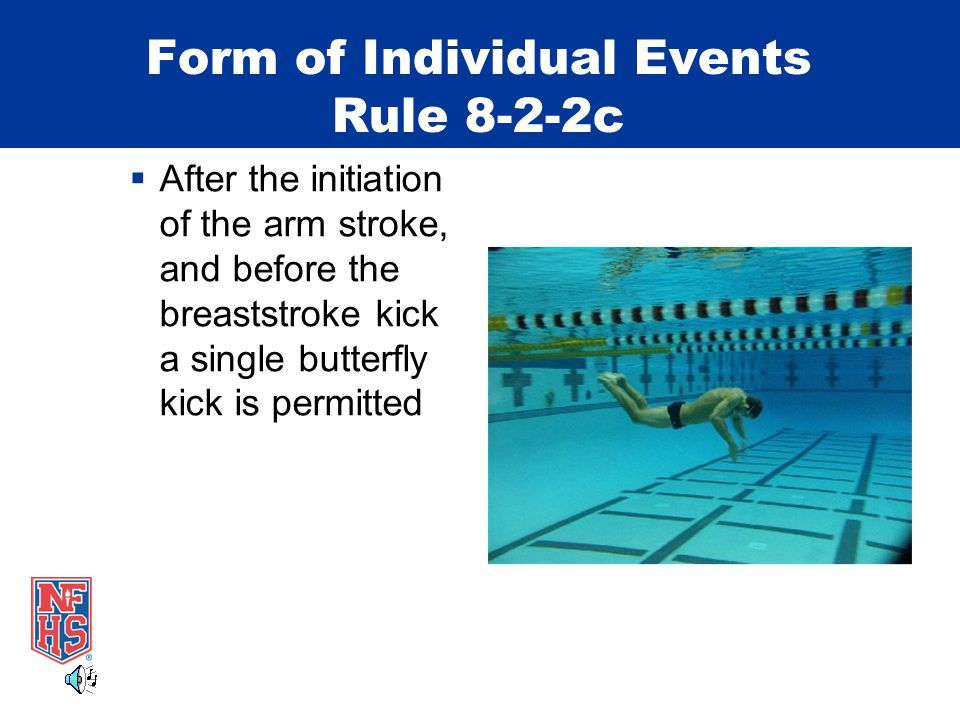 Form of Individual Events Rule 8-2-2c