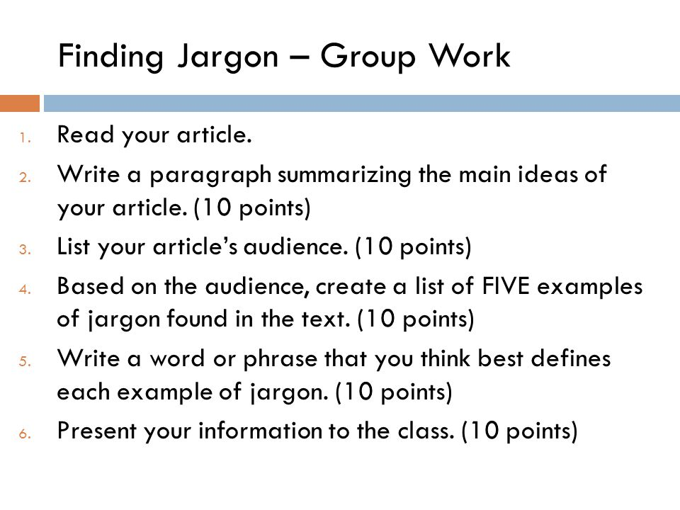 Finding Jargon – Group Work