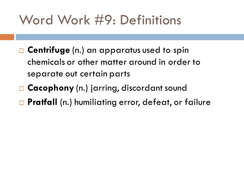 Word Work #9: Definitions