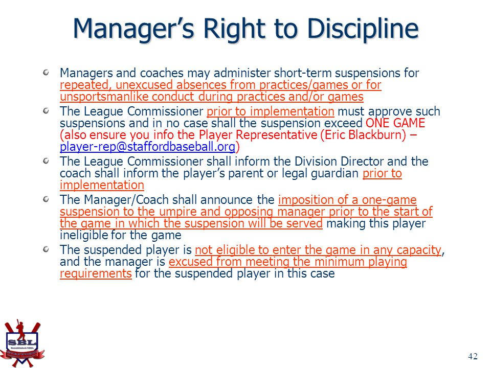 Manager's Right to Discipline