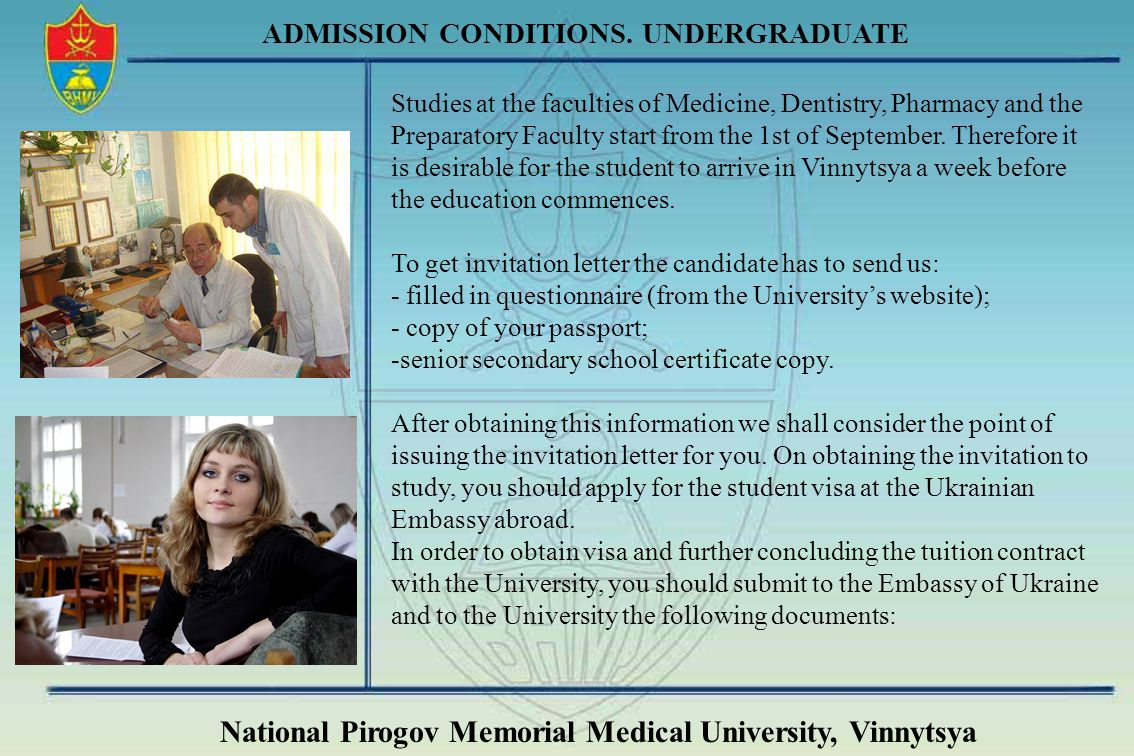 National Pirogov Memorial Medical University, Vinnytsya