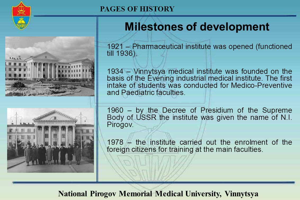 Milestones of development