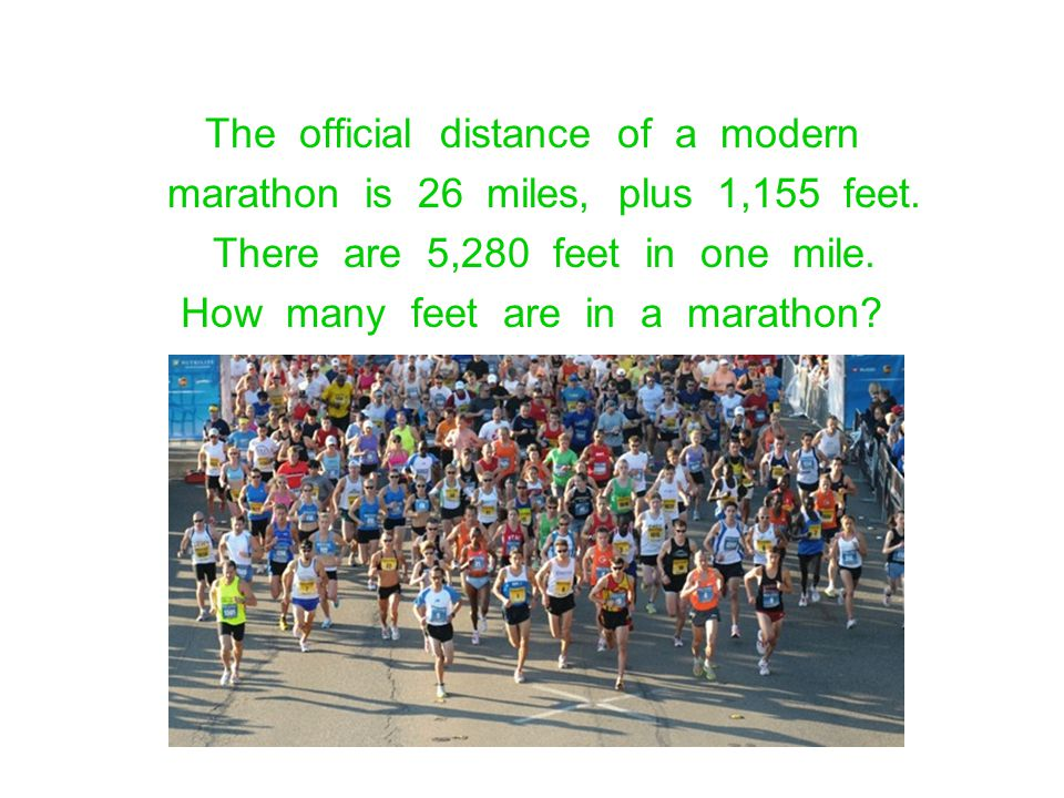 The official distance of a modern